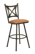 Aramis Swivel Stool