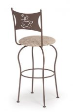 Trica Cafe Swivel Stool with Coffee Cup Laser-Cut on Back